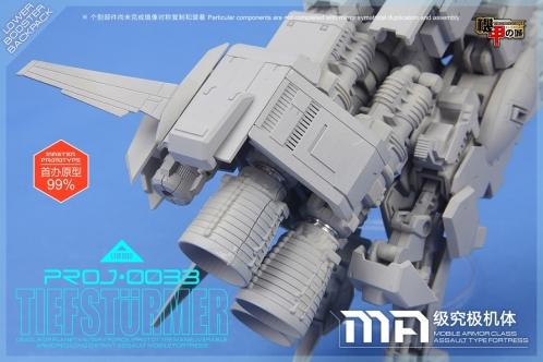DeepStriker011.jpg