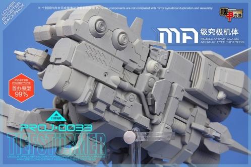 DeepStriker012.jpg