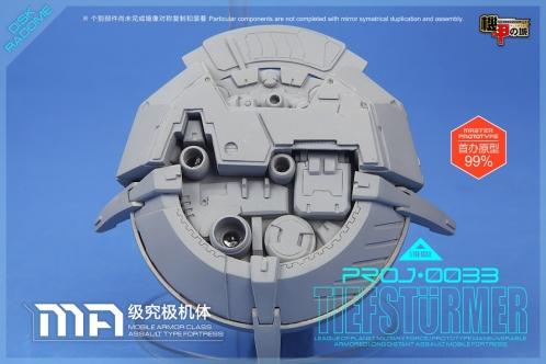 DeepStriker019.jpg