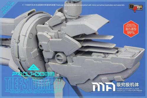 DeepStriker054.jpg