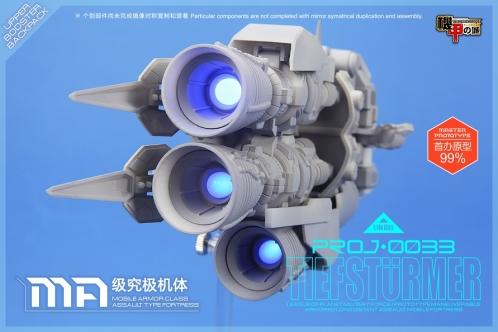 DeepStriker062.jpg