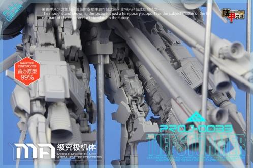 DeepStriker070.jpg