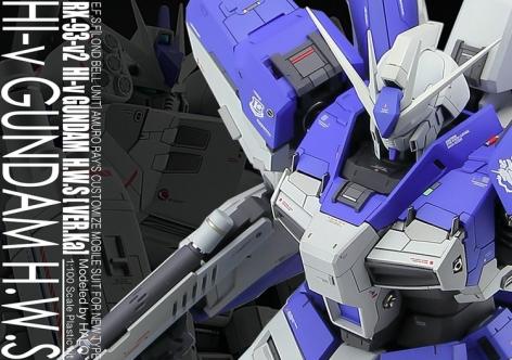 hinu-GK-G62001.jpg