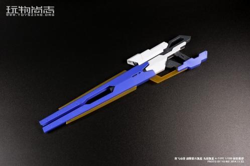 new-kainer-1-090.jpg