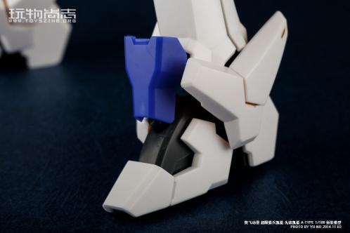 new-kainer-2-070_2014110901395557e.jpg