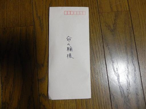 DSCN7585.jpg