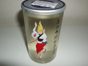 高円寺純情商店街のお酒