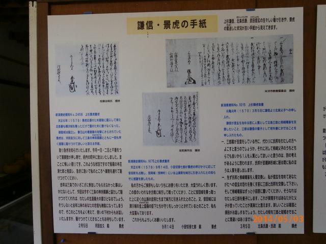 P5030039.jpg