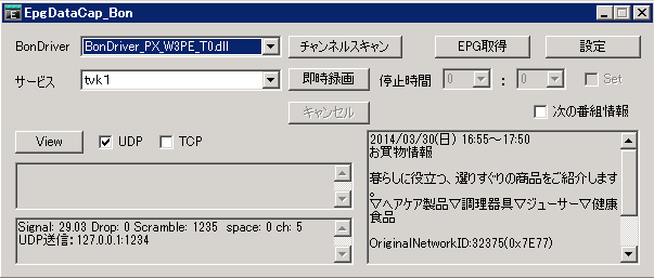 2014033011.png