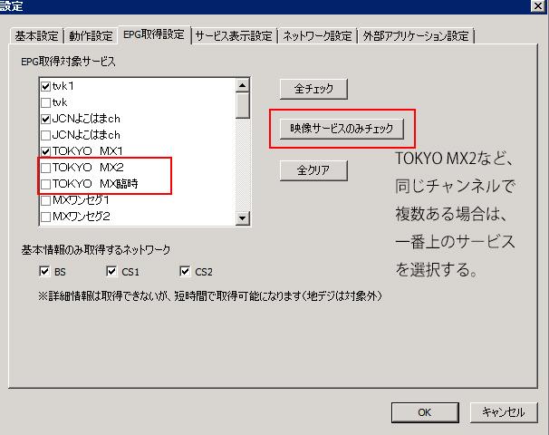 2014033013.jpg