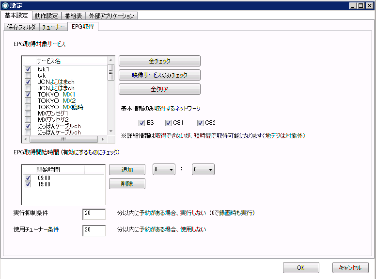 2014033016.png