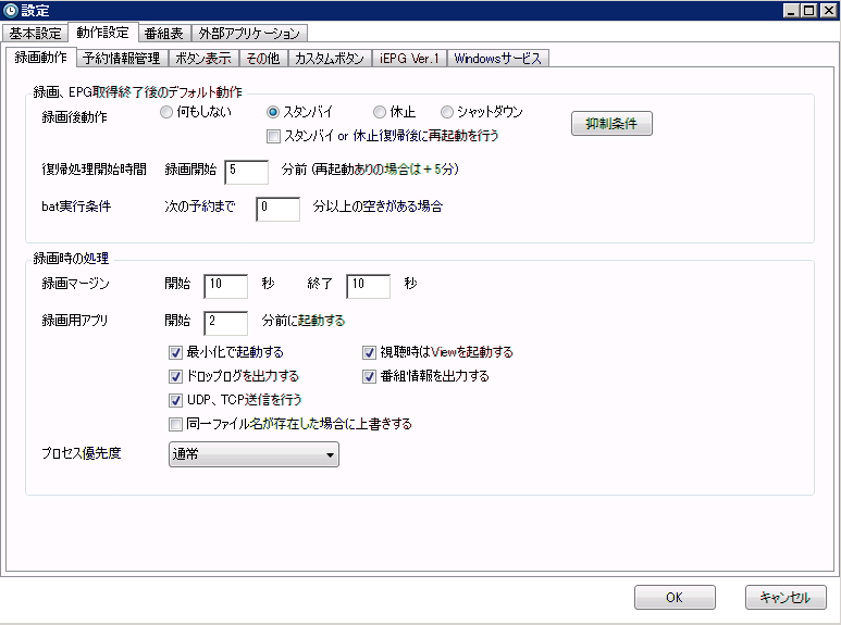 2014033017.png