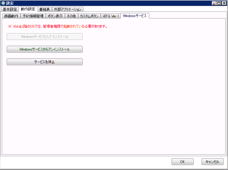 2014033018.png