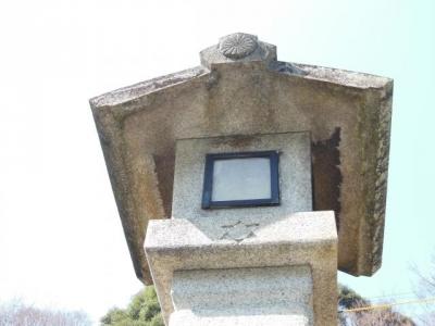 菊の御紋とダビテの六芒星