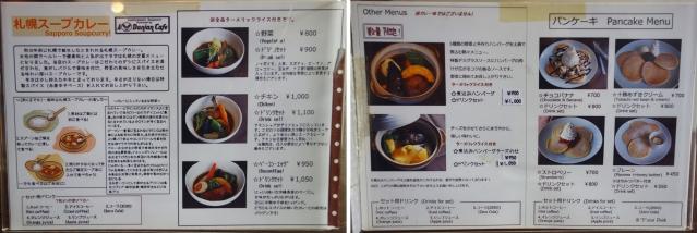 A Danian Cafe2