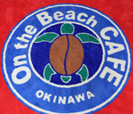 On the Beach CAFE16