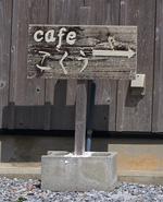 カフェ こくう14