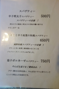 麺や 風゜太郎15