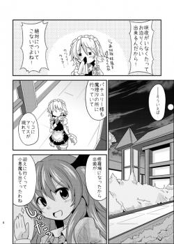 honbun003.jpg