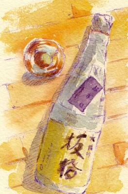 2014お酒