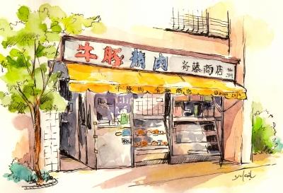 2014志村坂上のお店_0003