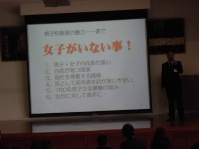 2013城玉中おーぷんスクール