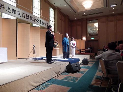 2014.2.11 祝賀会(石井志郎) 012