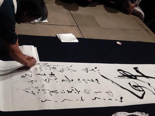 2014.2.11 祝賀会(石井志郎) 024