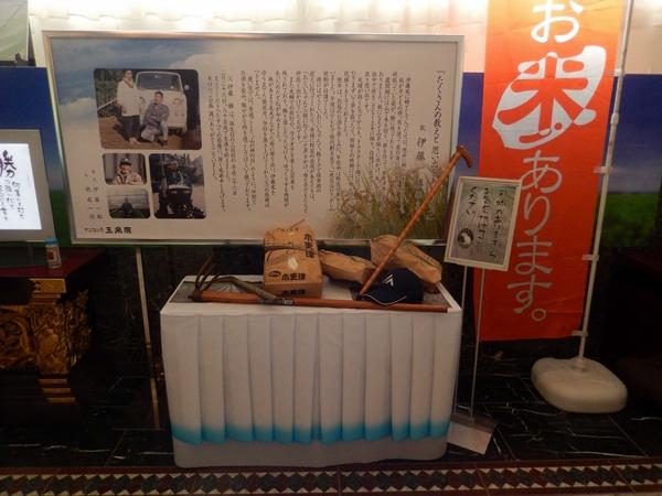 2014.3.4 お葬式 (玉泉院) 016 (4)
