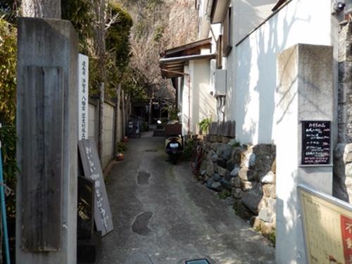 2014.3.9 鎌倉小町通り (鎌足桜) 050 (7)
