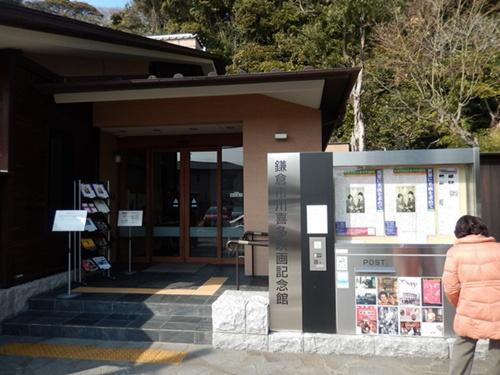 2014.3.9 鎌倉小町通り (鎌足桜) 050 (3)