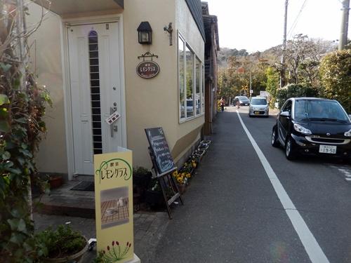 2014.3.9 鎌倉小町通り (鎌足桜) 050 (8)