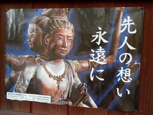 2014.3.9 鎌倉寿福寺周辺 (鎌足桜) 050 (19)