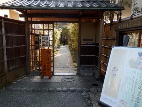2014.3.9 鎌倉小町通り (鎌足桜) 050