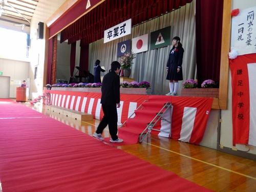 2014.3.11 鎌足中卒業式 (体育館) 018 (1)