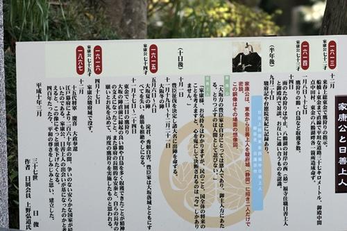 2014.4.1 東金八角湖 (3)