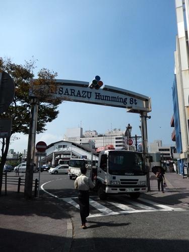 2014.9.30 解体現場 011 (1)