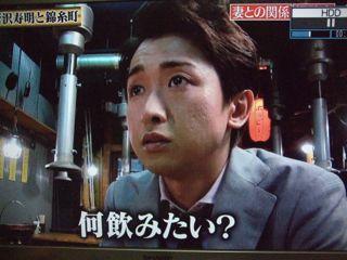 9-9おおちゃん3