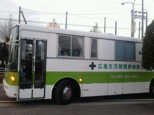 H25がん検診3