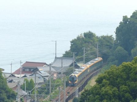 8600系特急形電車 1