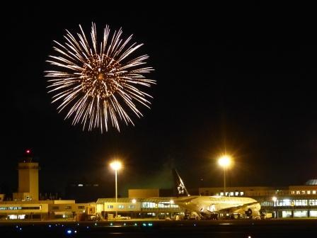 空港と花火 7