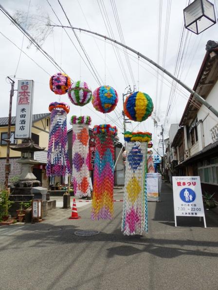 内子町・笹まつり 1