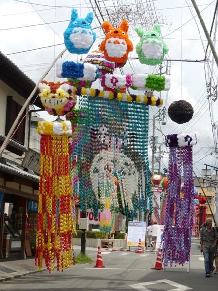 内子町・笹まつり 8