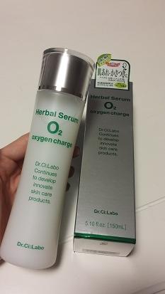 O2化粧水