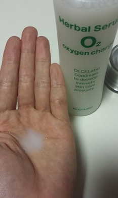 O2化粧水1