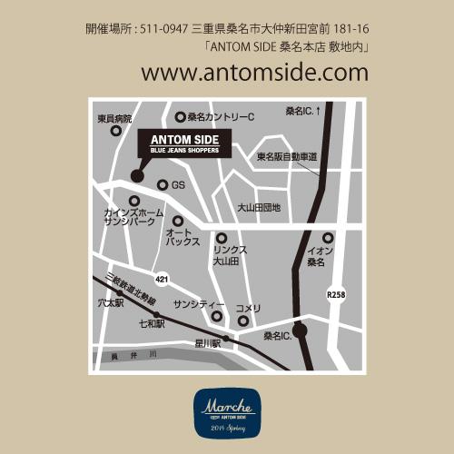 2014_map.jpg