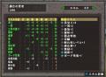適応撃槍改_スキル
