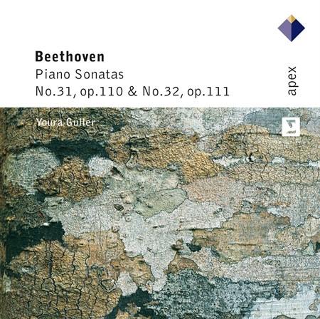 Youra Guller Beethoven Piano Sonatas No.31 No.32
