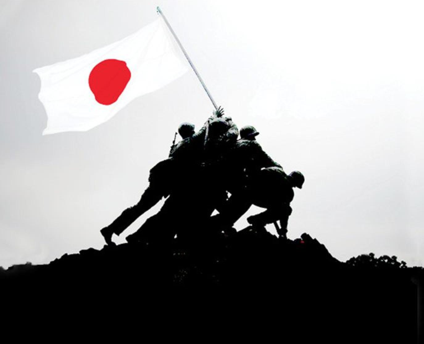 japan rises above 2014 jiht5