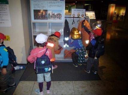 2014-02-13 平成25年度青組消防博物館2月13日 026 (800x598)